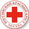 Московское городское отделение российского красного креста